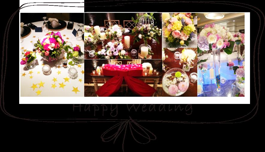 ブライダル関連は、しもでにお任せください! 会場装花はもちろん、ウエルカムボードからブーケなど、様々なご要望にお応えいたします